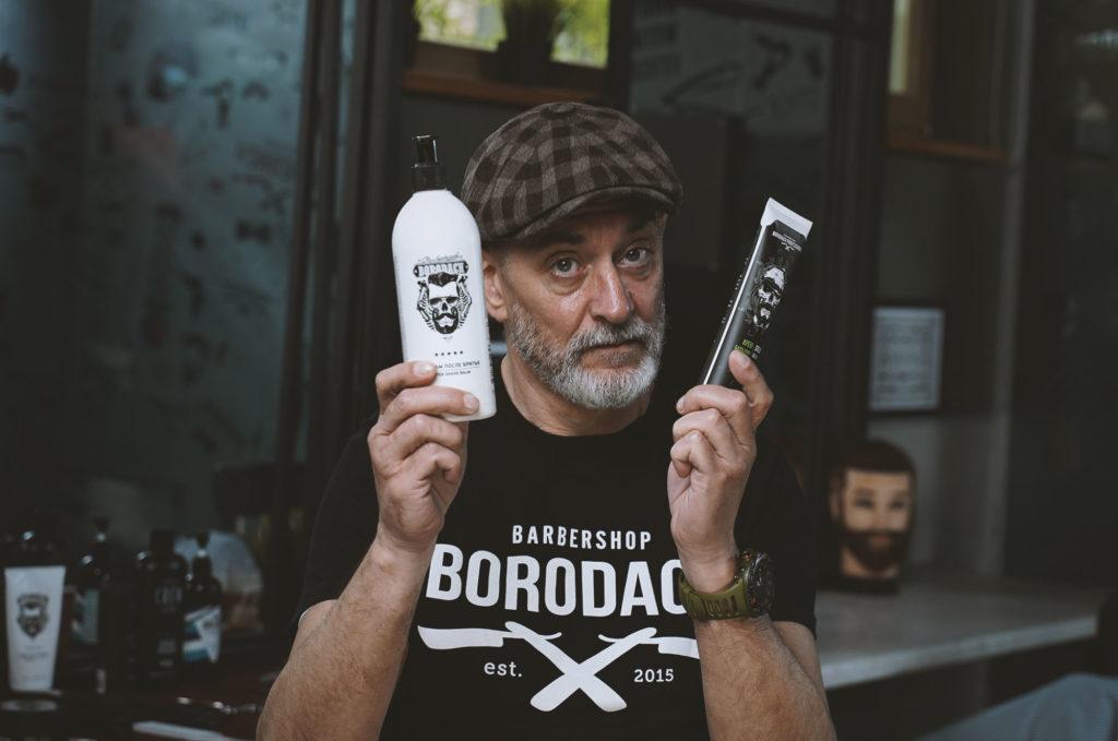 5 правил ухода за бородой